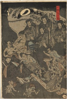 Night Parade of One Hundred Demons at the Soma Palace - second panel